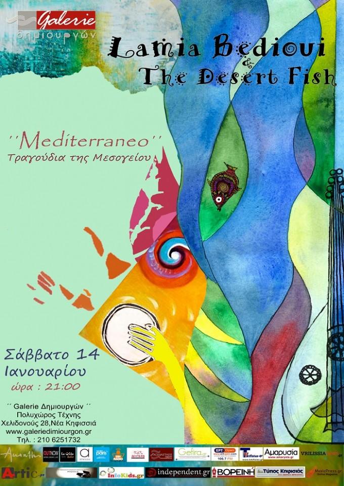 Lamia Bèdioui & The Desert Fish  Τραγούδια της Μεσογείου