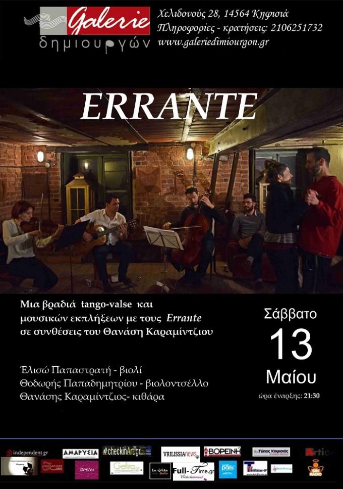 ΕRRANTE – Live!