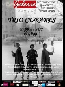 Το Trio Cubares στη Galerie Δημιουργών!