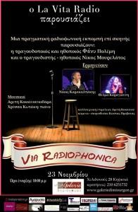 "O Lavita Radio παρουσιάζει τη ""Via Radiophonica""!"