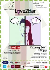 Love2bar  !!!