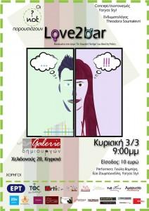 Love2bar