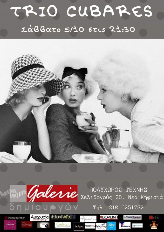 Το trio cubares live στην Galerie Δημιουργών!!!