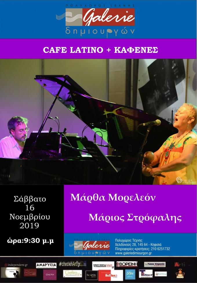 cafe latino & καφενές Μάρθα Μορελεόν - Μάριος Στρόφαλης