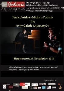 Fenia Christou - Michalis Porfyris
