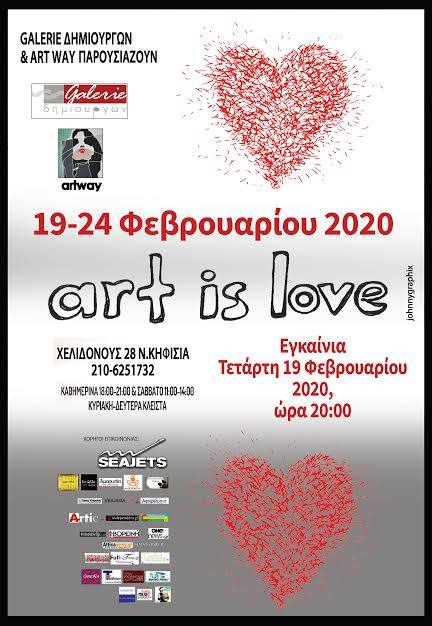 «ART IS LOVE»