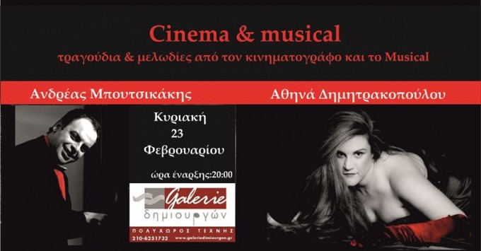 CINEMA & MUSICAL