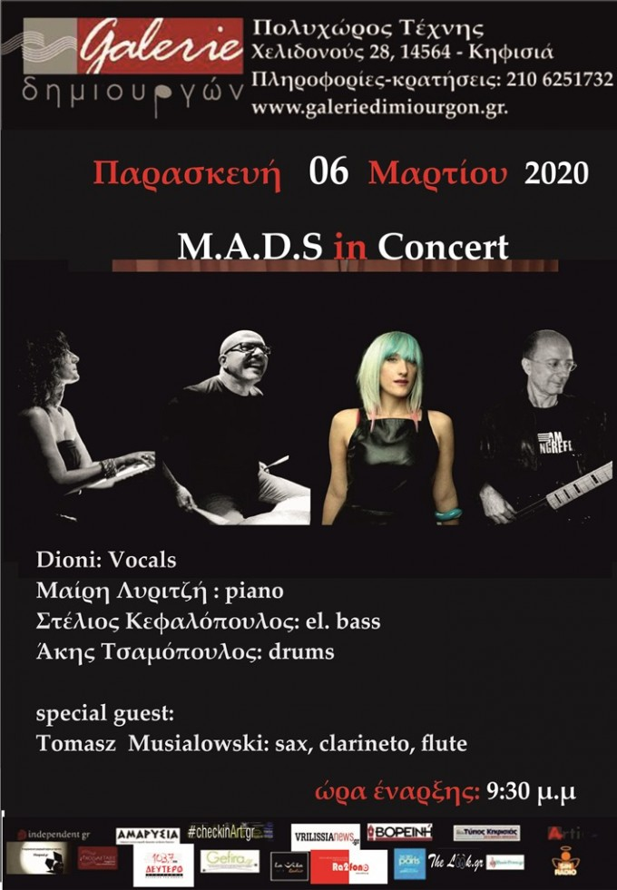 M.A.D.S. in concert